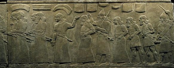 Stone panel from the North-West Palace of Ashurnasirpal II -Nimrud- 883-859 BC